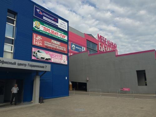 Магазин Триколор ТВ Нижний Новгород