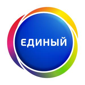 Тариф телеканалов Единый Триколор ТВ