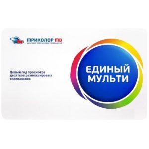 Карта оплаты Единый Мульти Триколор ТВ