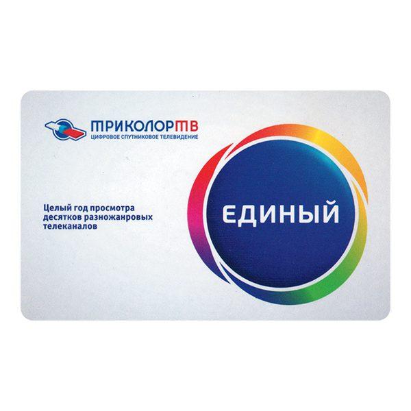 Карта оплаты Единый Триколор ТВ