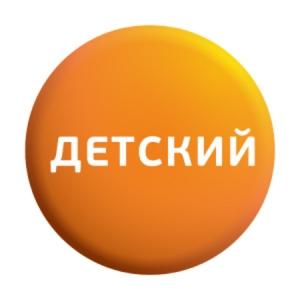 Пакет телеканалов детский Триколор ТВ
