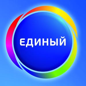 Единый от Триколор ТВ