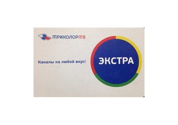 Карта оплаты «Единый Экстра» Триколор ТВ 1 год