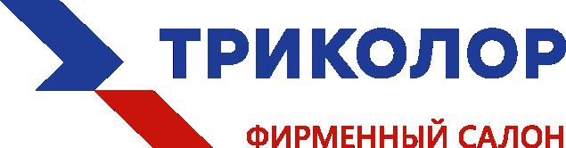 Триколор ТВ в Нижнем Новгороде Дзержинске, городе Бор, Кстово, Богородск