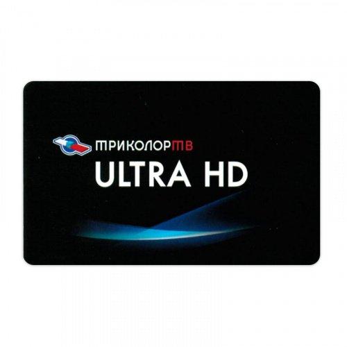 Карта оплаты «Ultra HD» Триколор ТВ 1 год
