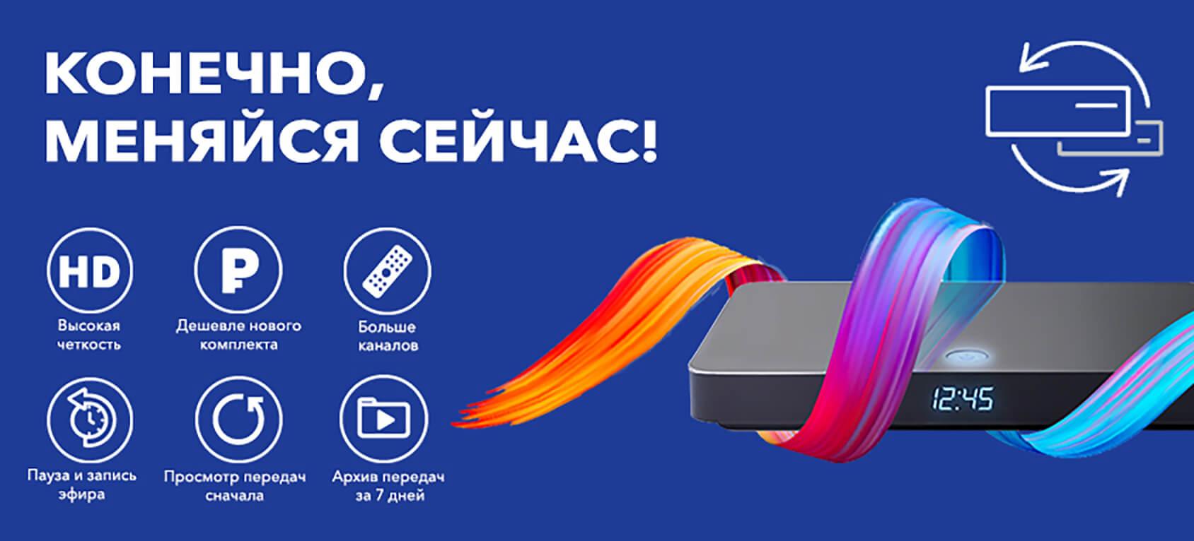 банк хоум кредит в дзержинске нижегородской области график работы кредитная карта на дом без посещения банка без справок и поручителей с плохой историей